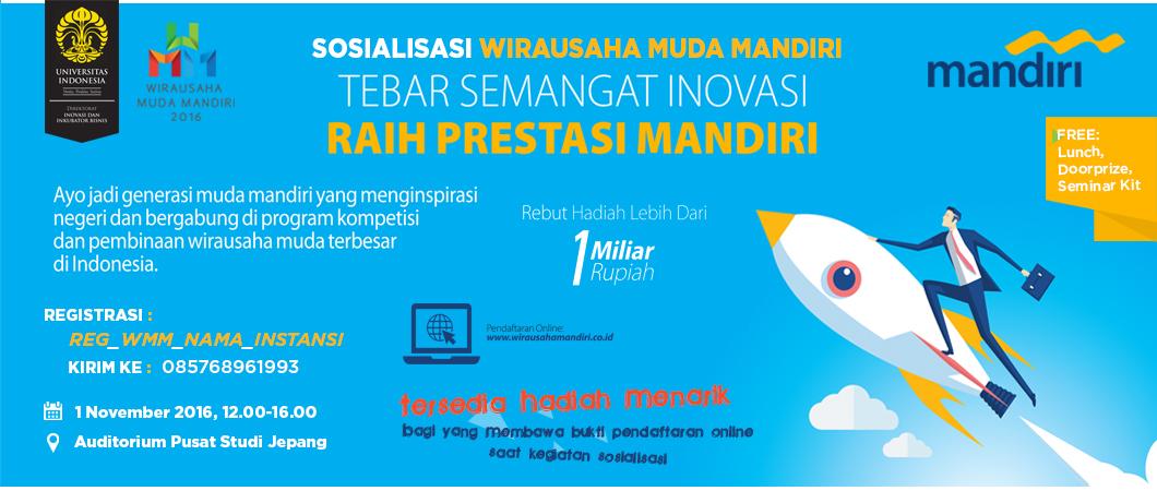 webbanner