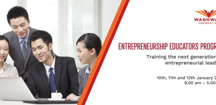 ENTREPRENEURSHIP EDUCATORS PROGRAM