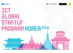 PROGRAM PELATIHAN ICT GLOBAL STARTUP KOREA